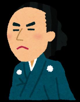 sakamoto_ryouma.png